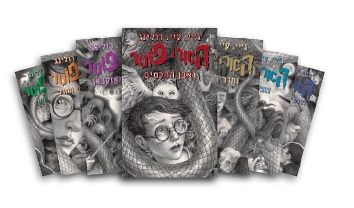 דיזנגוף סנטר, מהדורה מיוחדת