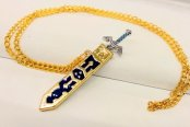 link-sword-necklace-174x116.jpeg